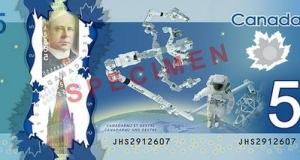 Frontier Series-rückseite-5$-banknote