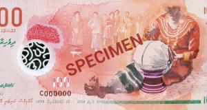 Malediven-Banknoten-100-Rufiyaa
