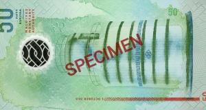 Malediven-Banknoten-50-Rufiyaa-Rückseite