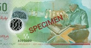 Malediven-Banknoten-50-Rufiyaa