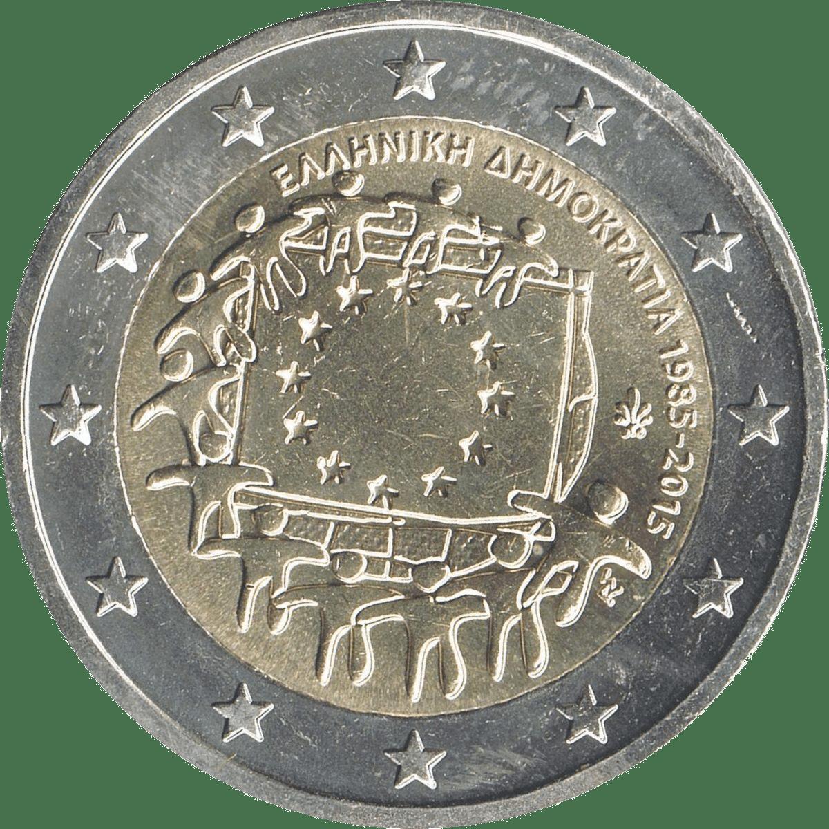 Zwei-Euro-Münze des griechischen Künstlers George Stamatopoulos