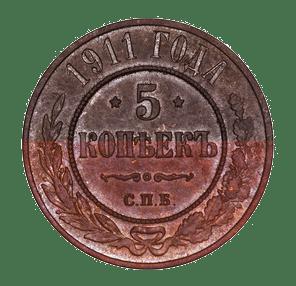Kupfermünze vor und nach der Reinigung