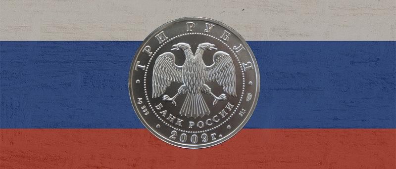 Russische Münzen Verkaufen Diese 3 Punkte Sollten Sie Kennen
